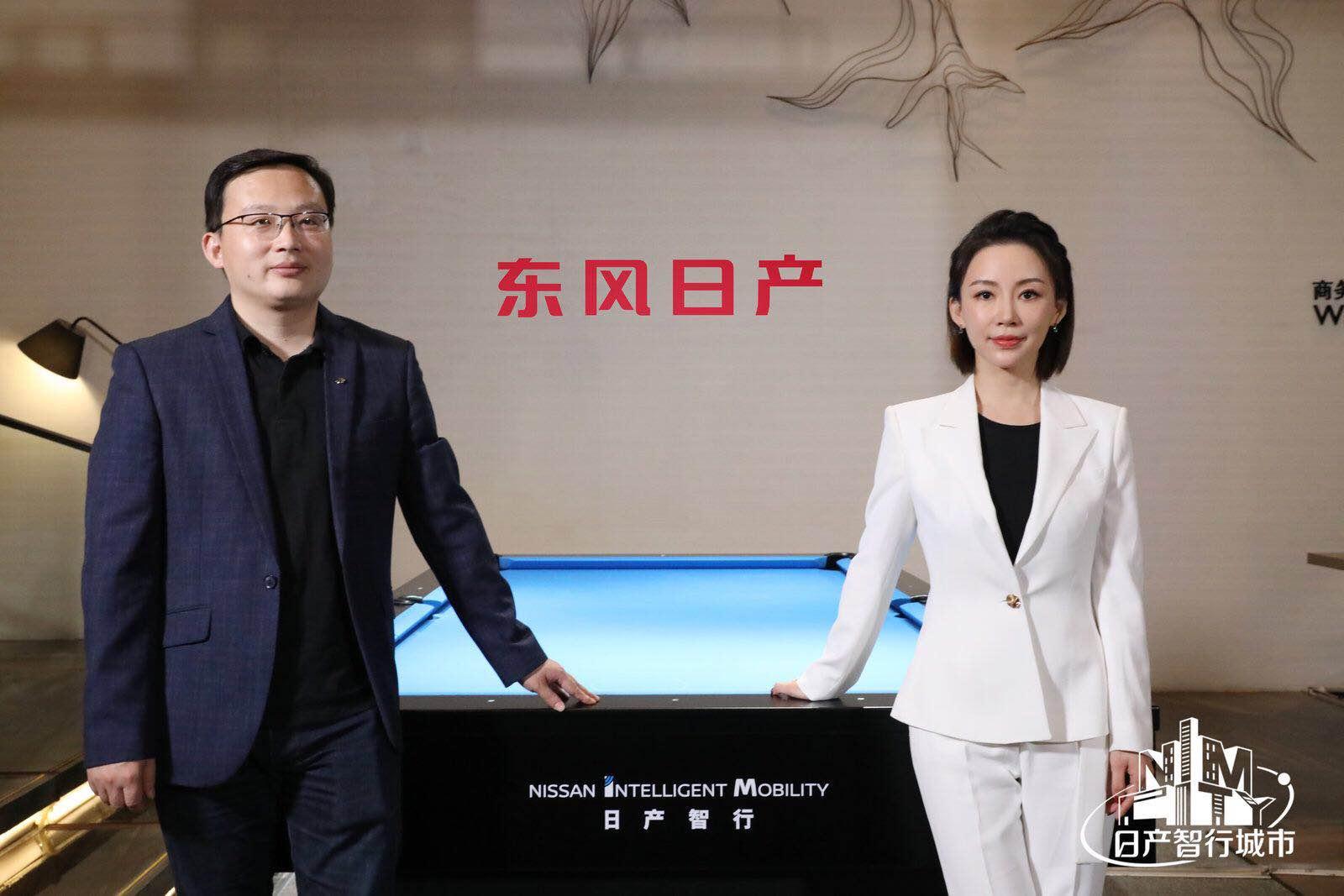与潘晓婷一起体验智造!东风日产启动日产智行城市活动