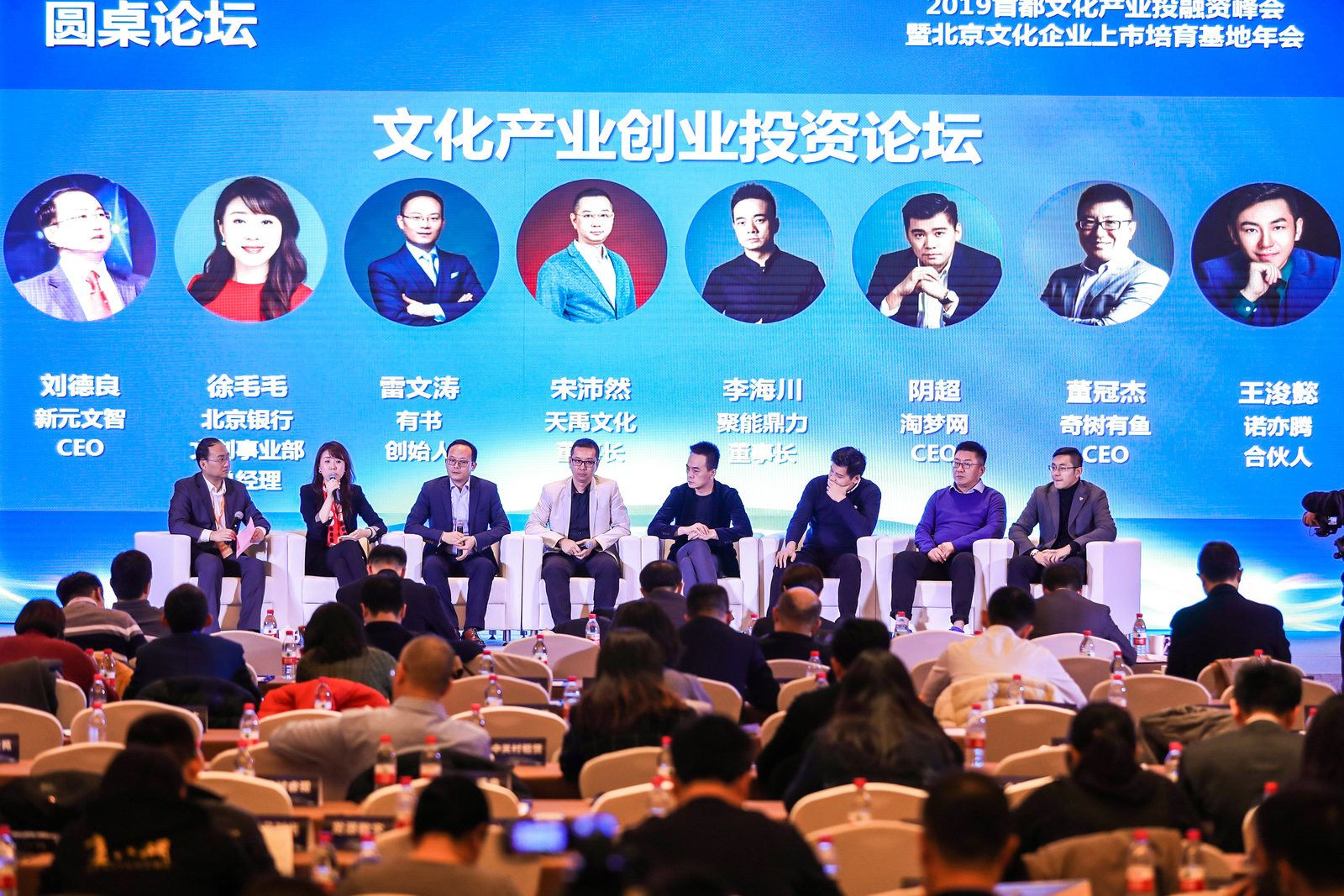 3344666.com全讯网 - 核桃编程完成B轮3.5亿人民币融资 1.5亿用于升级AI教学产品和技术