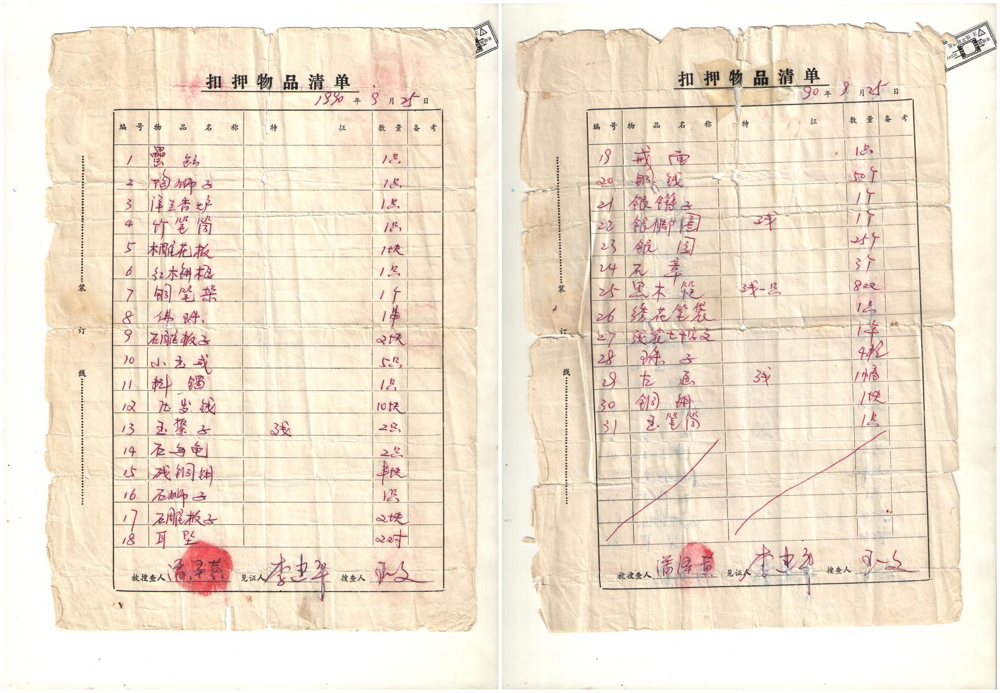 腾博会官网9887com @黑龙江参保人员,跨省异地就医定点医疗机构数量又增加了|二级以下定点医疗机构超20000家