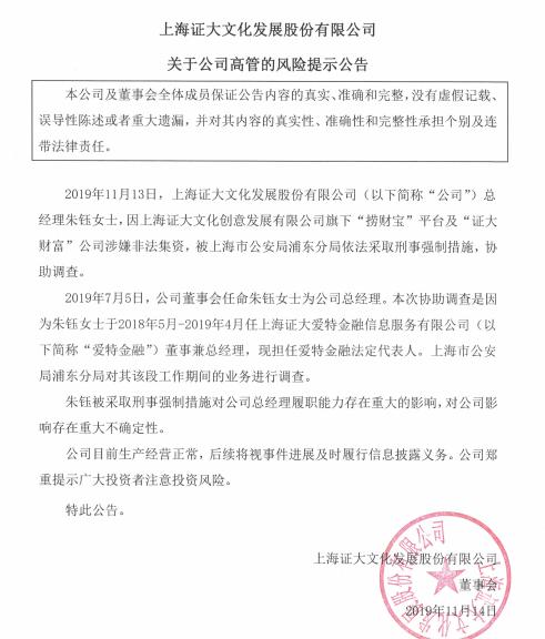 龙虎娱乐app手机版 周星驰张敏亲吻的梗,钟楚红钟镇涛七年前就玩过了