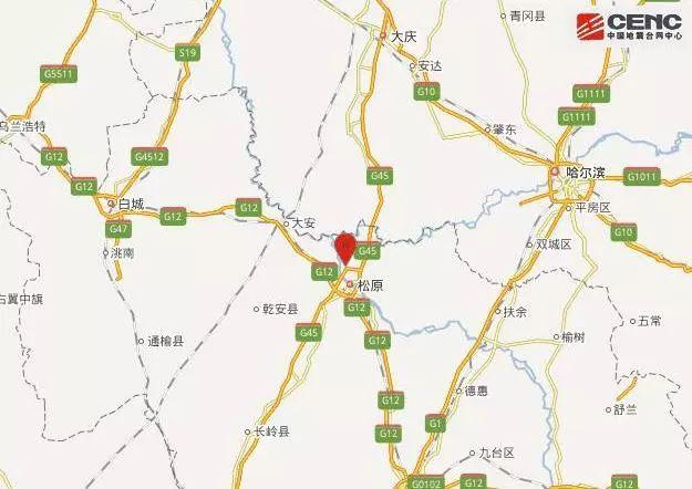 刚刚!松原市宁江区附近发生3.7级左右地震