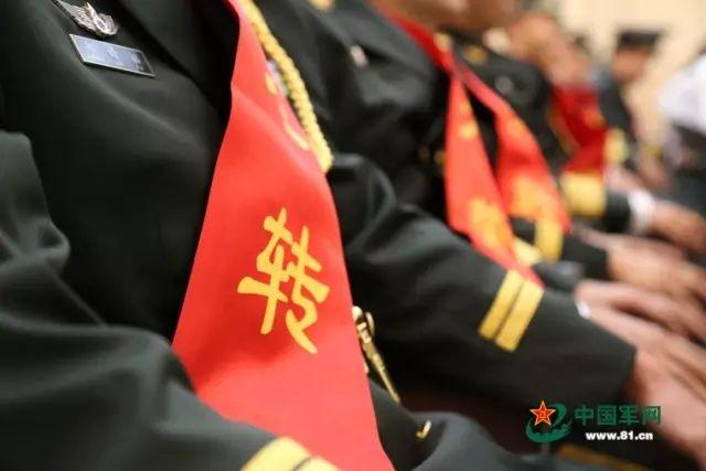 网络线上赌博:2017陆军干部转业安置成绩单发布_这项居全军前列