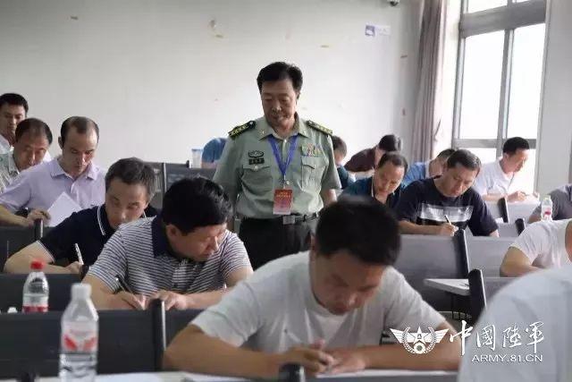▲中央单位和北京市级单位统一笔试