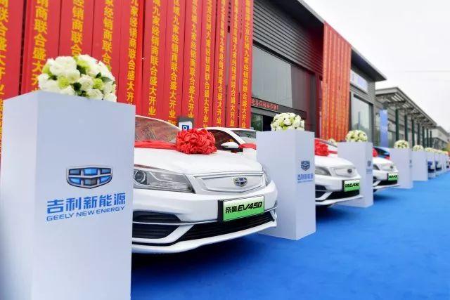9家经销商斥资两亿联合开业,吉利新能源进京抢生意