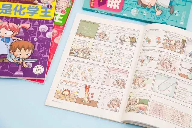 让孩子不可以,让家长爱v孩子,这套理科知识漫画吗报初中生发愁志愿者图片