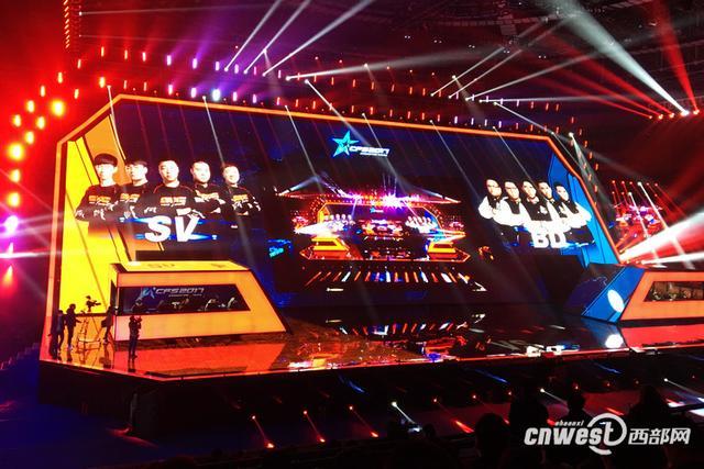 2017年11月30日,穿越火线游戏的最高赛事——CFS2017世界总决赛在西安经开区城市运动公园拉开帷幕。