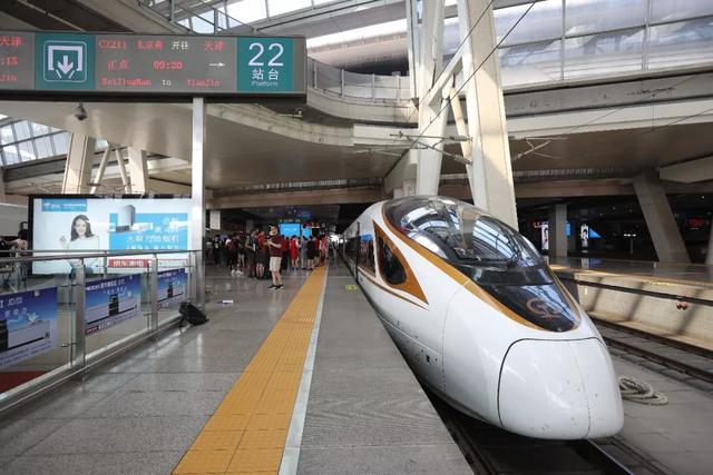 京津城际铁路将按时速350公里运行 提速不提价!