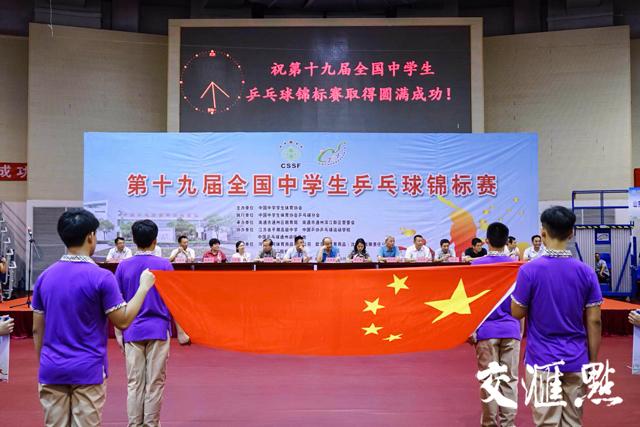 国球新星聚通州,全国中学生乒乓球锦标赛开沙岛上开打功夫派能量井
