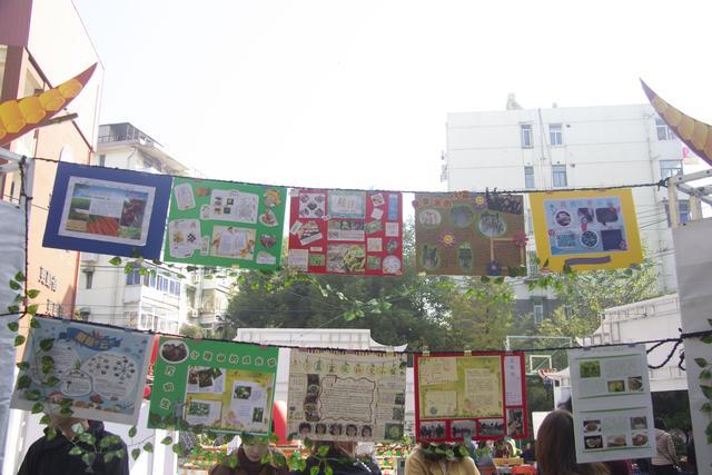 """万物生长"""" 南京拉小举办学程周创意农业嘉年华图片"""