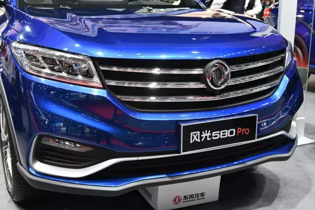 """产品力全面""""Pro"""", 东风风光580 Pro更懂年轻消费者"""