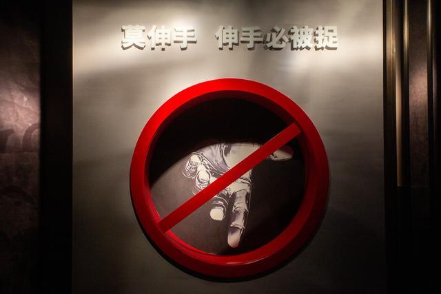 严重警告!北京一村书记为孙女大办满月宴收礼六万八