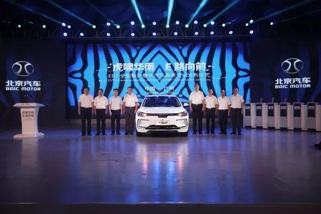 北京汽车再添猛将!纯电动EU7的全面量产剑指何方?