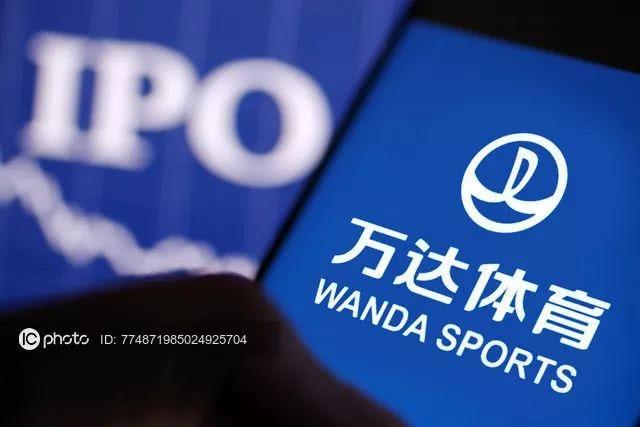 """王健林""""碰壁""""?万达体育在美遭多家律所调查 股价低迷负债率超80%"""