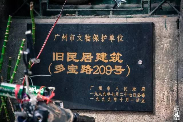 """探秘西关最早的富人区!就是有着""""广州特色""""地名的TA们"""