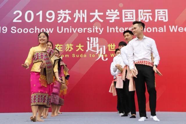 在苏大遇见世界,苏州大学第二届国际周开幕