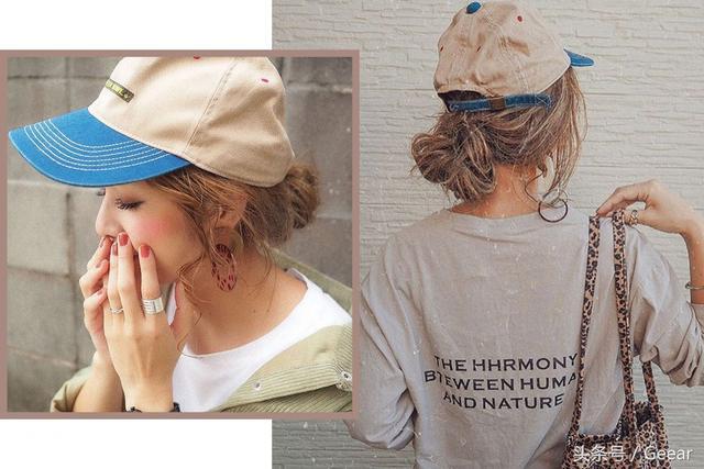 3分钟就可直接出门:日本女孩的超简易帽子发型灵感!