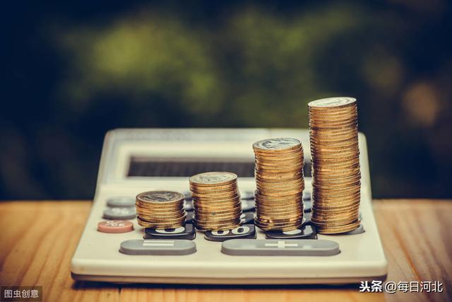 河北省财政厅修订出台行政事业单位国有资产管理办法