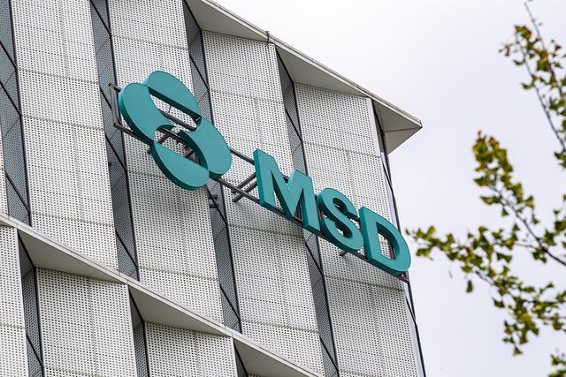 默沙东再裁500人,药企巨头轮番卖厂重组,有的直接解散销售团队