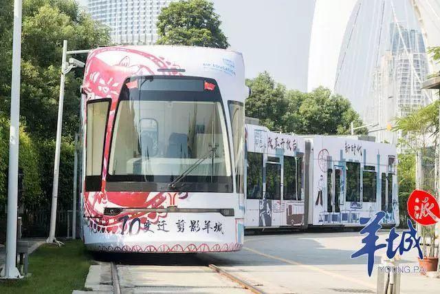 新主题有轨电车上线啦!美美美!带你游览广州最美7.7公里!