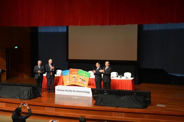 第十七届国际免疫学大会在北京举行