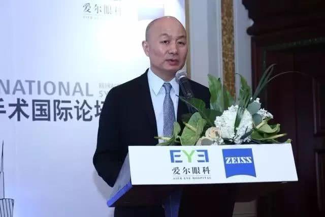 湖南首富资产腾挪 爱尔眼科欲购28家医院