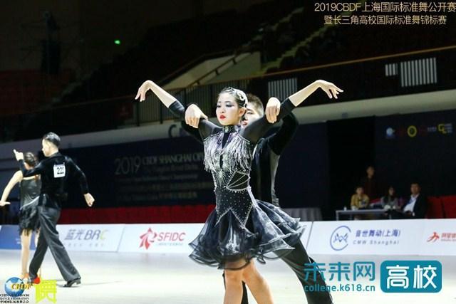 合肥工业大学学子在2019上海国际标准舞公开赛中获佳绩