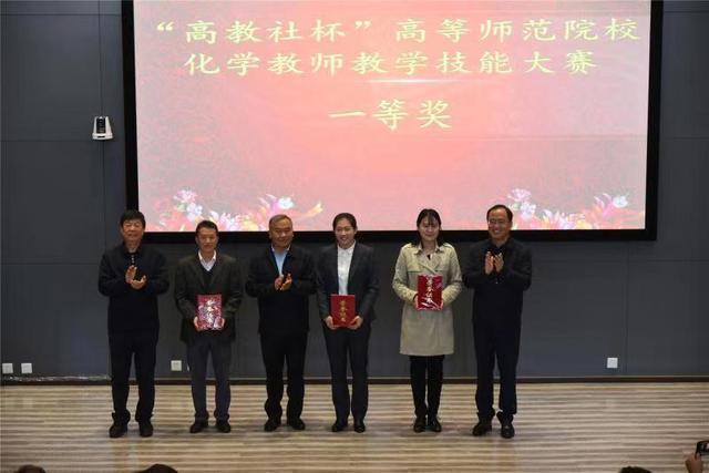 云南84名高校教师同台竞技