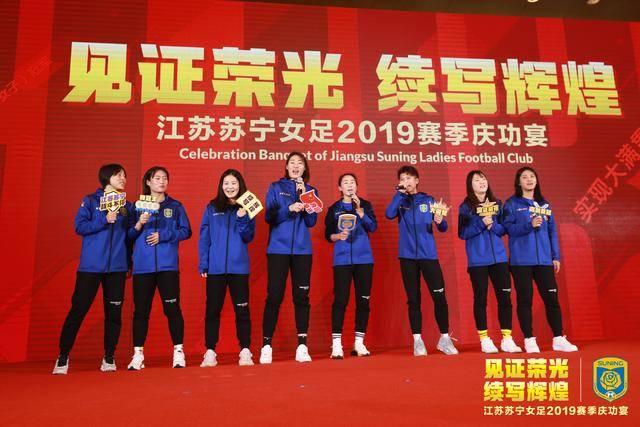 张近东:苏宁女足要学习女排精神 在国际赛场为国争光