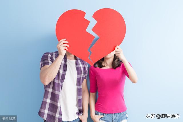 假离婚的后果,你知道吗?