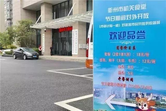 「sun澳门太阳娱乐网站」一直希望加入中国国籍,苦求了两百多年,这个族群才获得成功