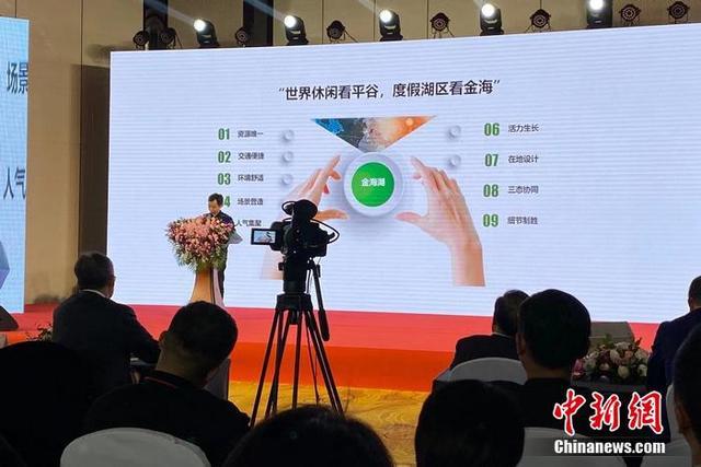 业内人士:北京平谷旅游地产迎来发展新时机