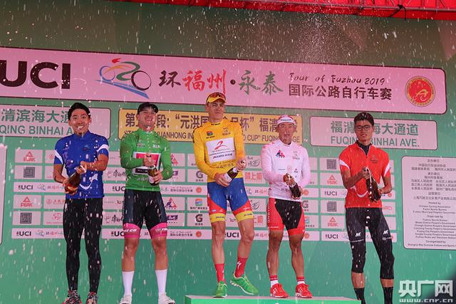 2019环福州·永泰国际公路自行车赛第五赛段开启 俄罗斯国家队车手夺冠