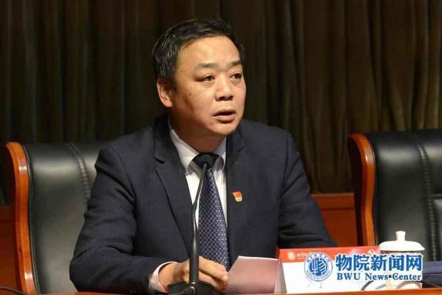 北京交通大学副校长刘军任北京物资学院院长