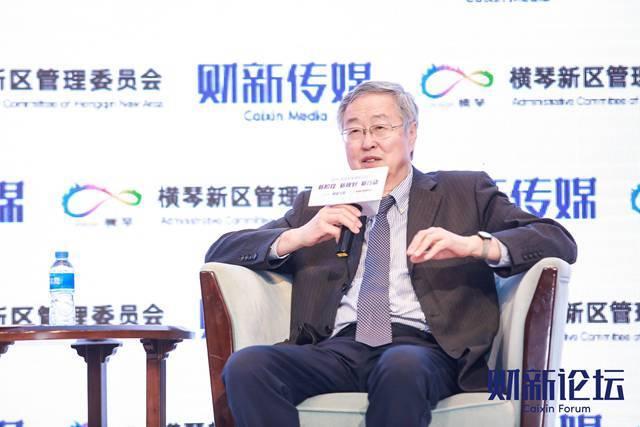 周小川:粤港澳大湾区发展可借鉴欧洲一体化经验