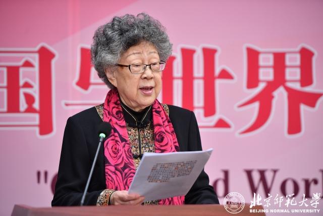 北京师范大学资深教授、中国文化国际传播研究院院长黄会林教授