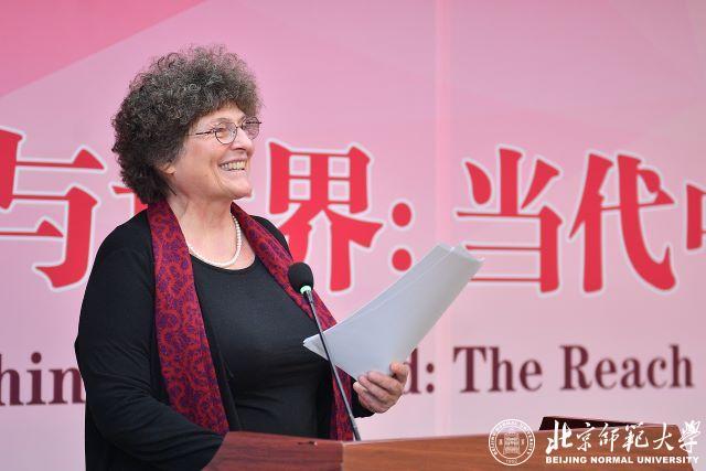 卢布尔雅那大学教授罗亚娜