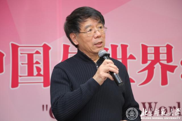 上海大学教授陈犀禾