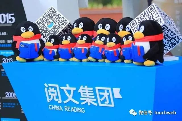 阅文遭凯雷清仓:一年套现近26亿港元 腾讯仍为大股东