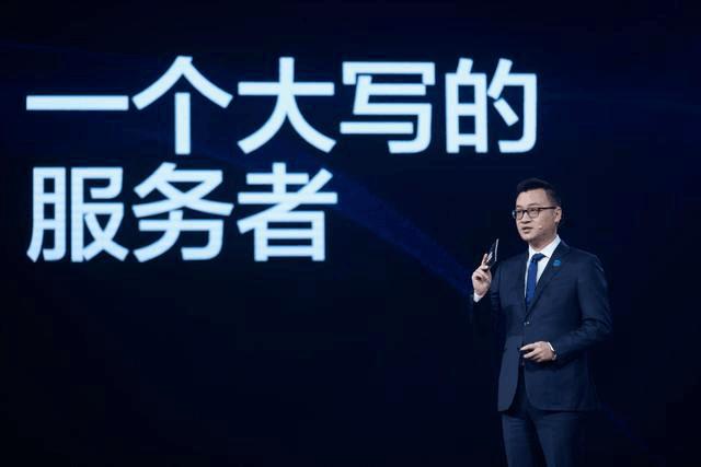 贝壳找房CEO彭永东:全方位赋能优秀服务者