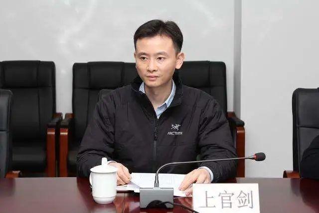 杏悦,80后上官剑任上海杏悦团市委副书记图片