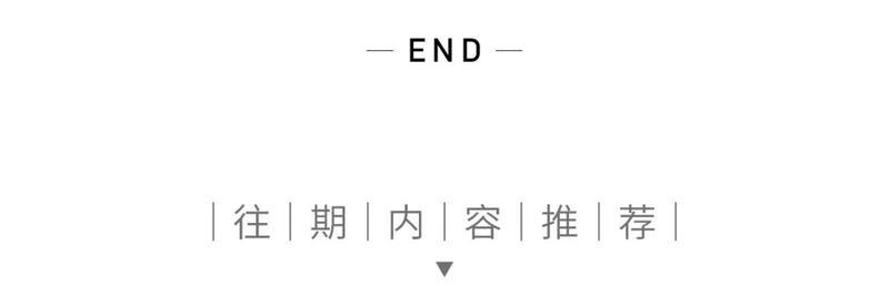 天河城物业与坤山集团、深圳博海集团签署战略合作协议