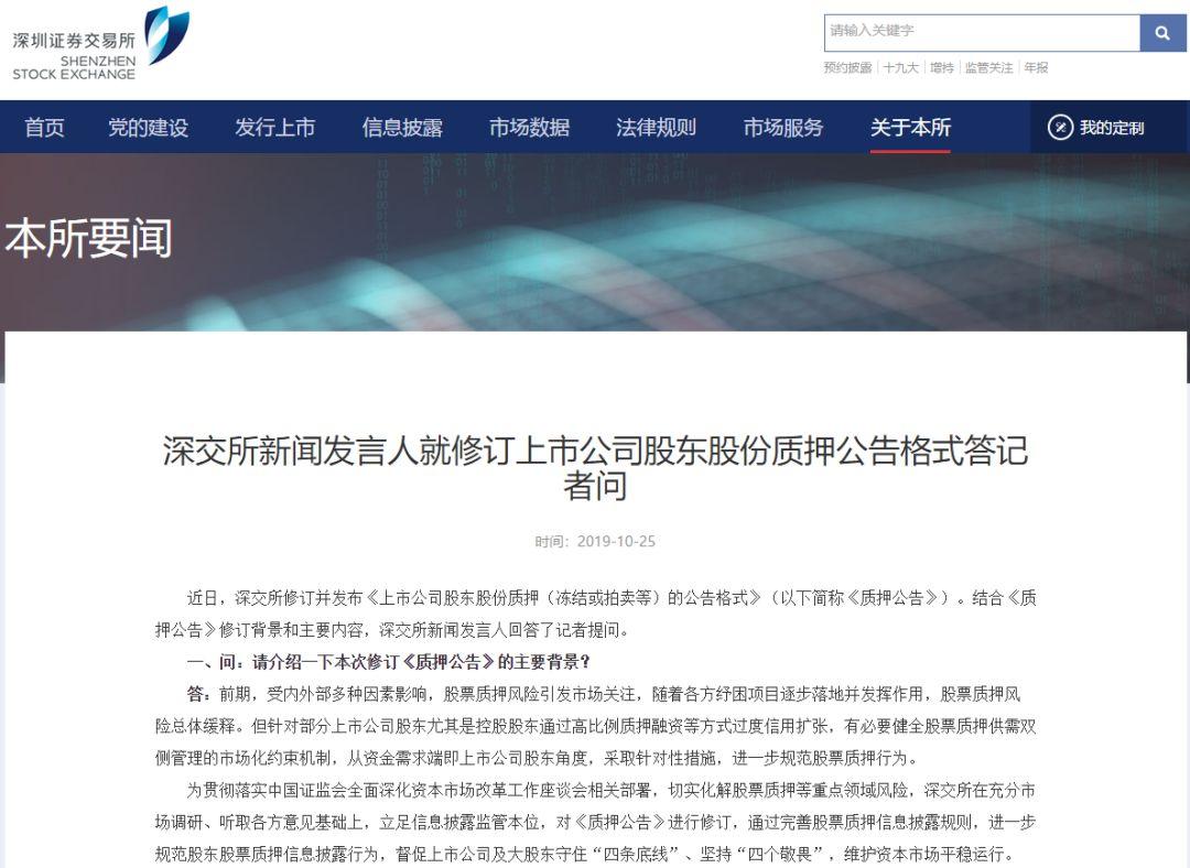 王宝和赌场不让进·苹果发布Apple TV+服务后 迪士尼CEO辞去苹果公司董事会职务