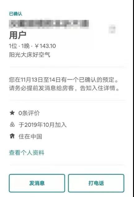 乐透娱乐场官网·2019广东社会科学学术年会举行,推动区域协调发展