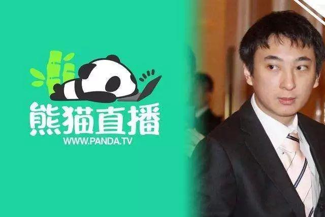 内斗+佛系+不作为,连王思聪都救不了熊猫直播