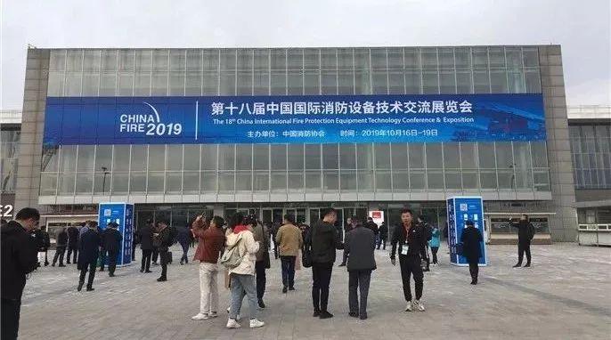 中国重汽反超进口车 闪耀第18届消防展!
