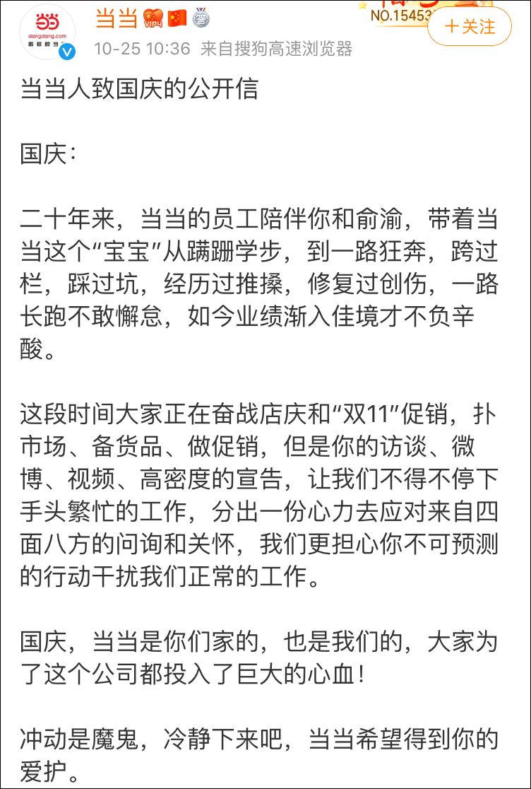 英豪彩票网平台|两万件艺术精品亮相广州艺博会