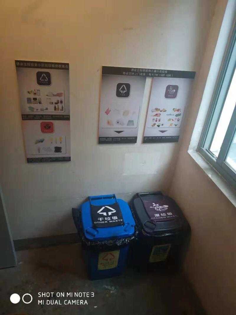 商品房小区垃圾分类首个拦路虎:楼层撤不撤桶?看虹桥街道怎么解