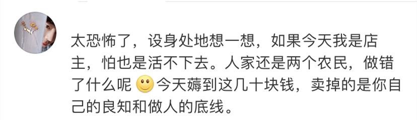 星辉游戏中心官网 - 少年派|曹竞丹:冲刺