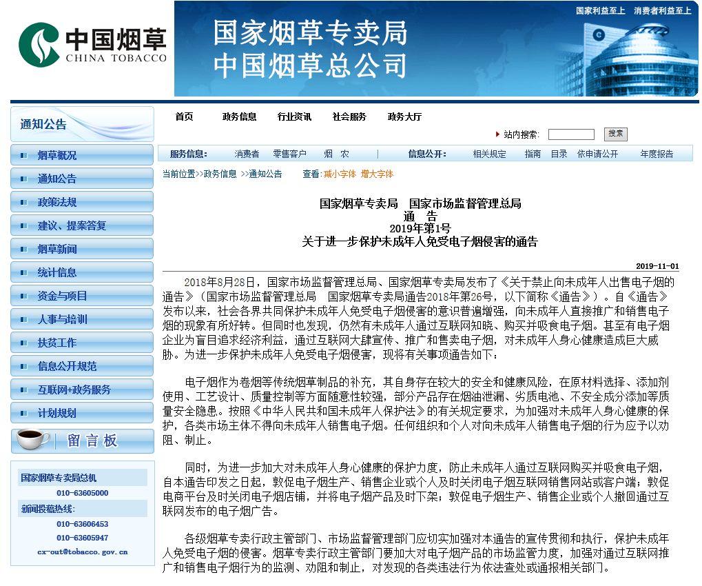 金沙藏宝网邀请码,快讯|失联9天 乐山男子尸体在资阳雁江区河中被发现