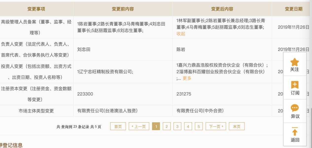 申博ag平台注单|晚清时代的上海:既是冒险家的乐园,又是穷人的地狱